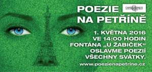 Petrin2